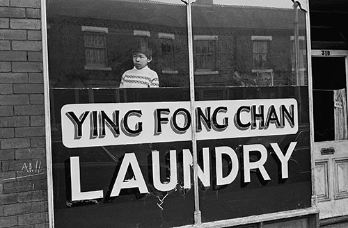 Chinese laundry, Moss Side Manchester (1970)