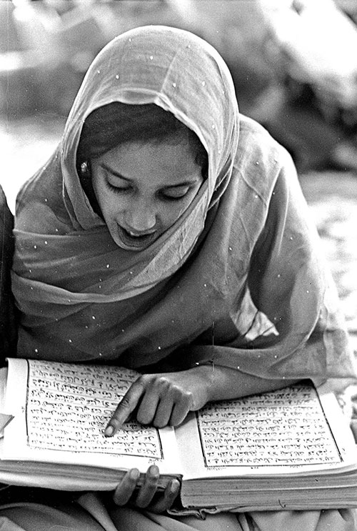 Child reading from the Koran, Mosque Wolverhampton  (1976)